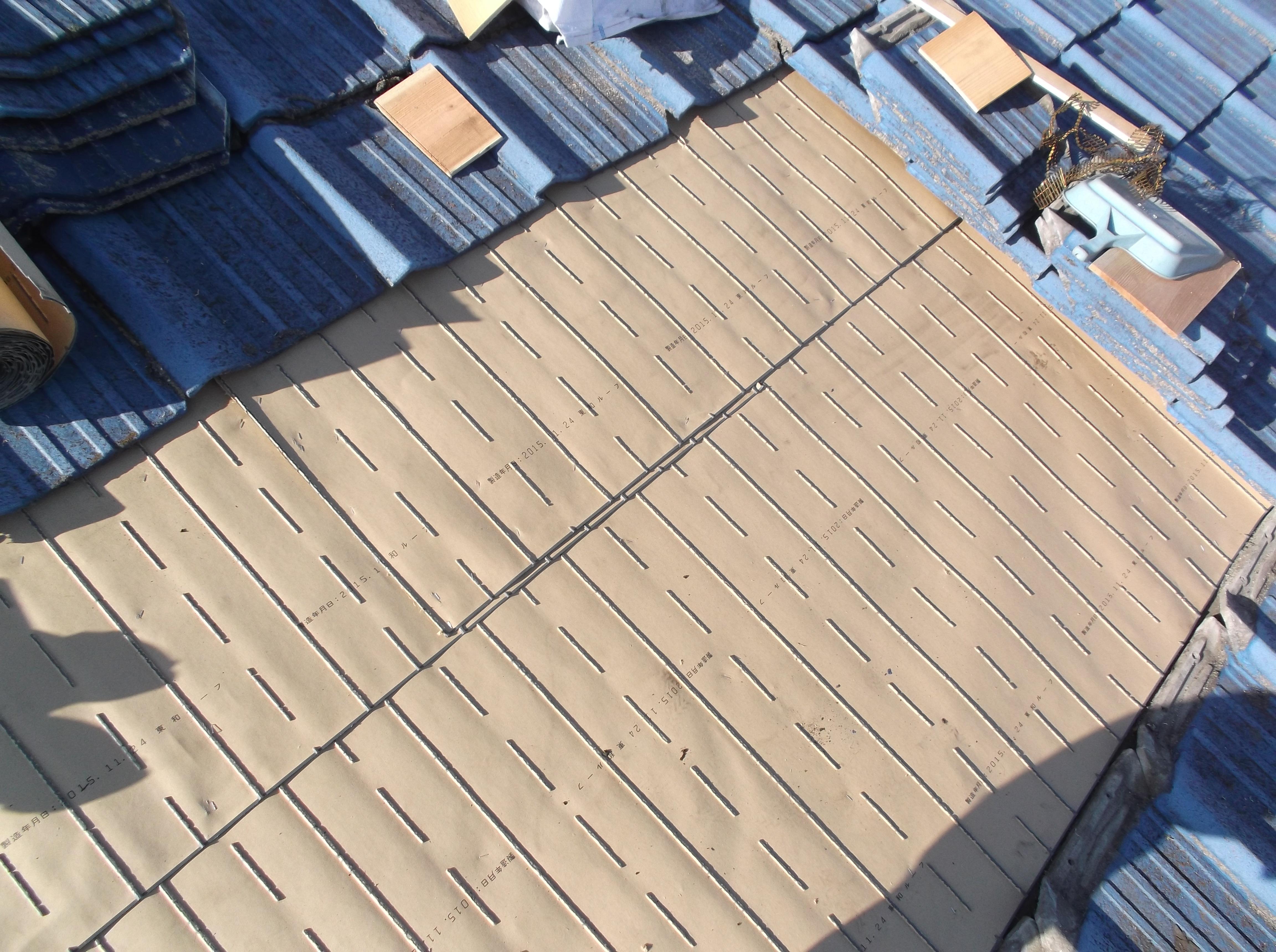屋根工事 雨漏り修理 破れない下葺き材 岡山