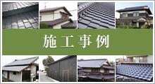 side-banner01