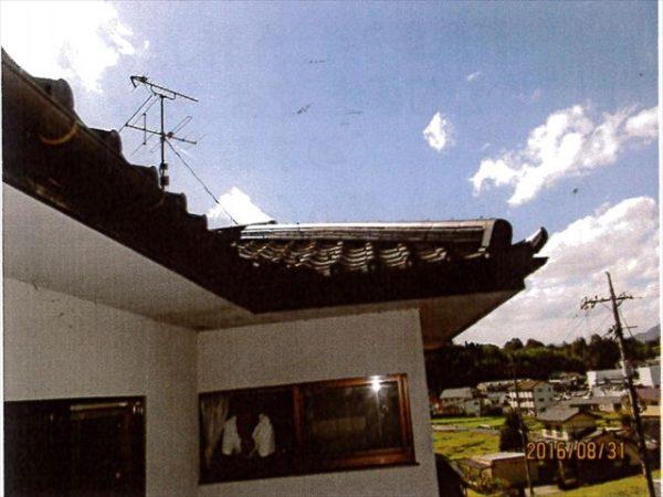 岡山県津山市 屋根工事 雨漏り修理 谷板金