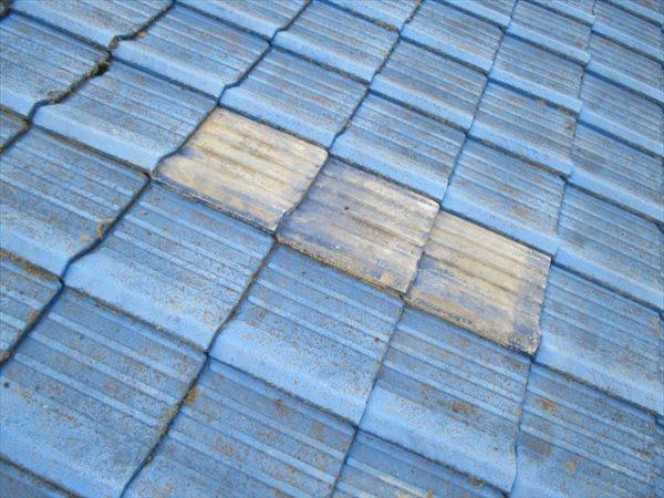 岡山市南区で屋根工事 雨漏り修理 割れ瓦さす替え完了