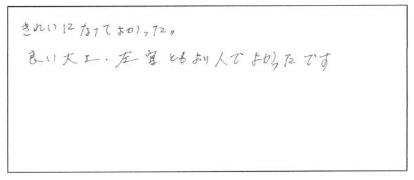 20161213_114948_001_2