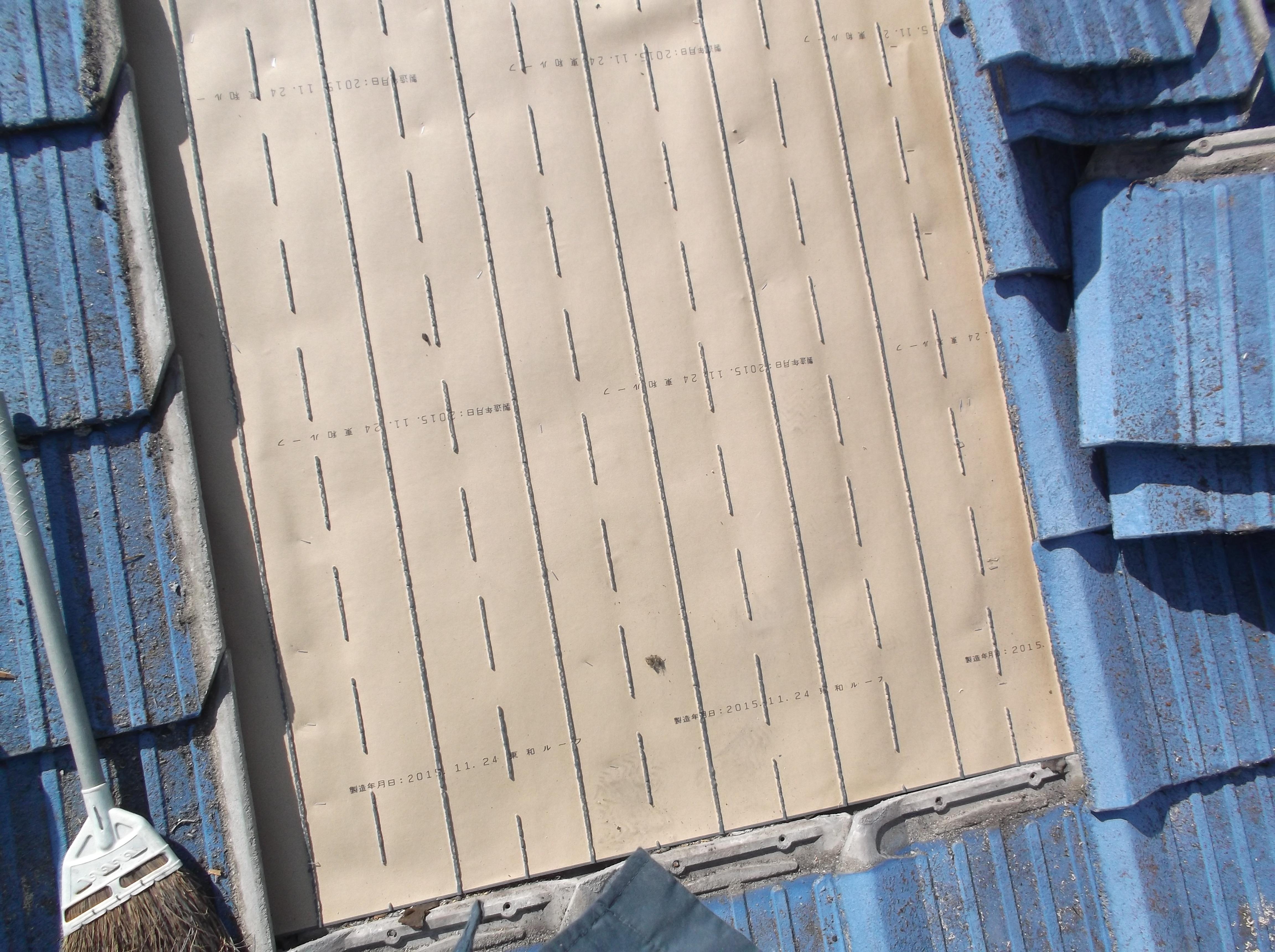 屋根工事 雨漏り修理 破れない防水紙 岡山