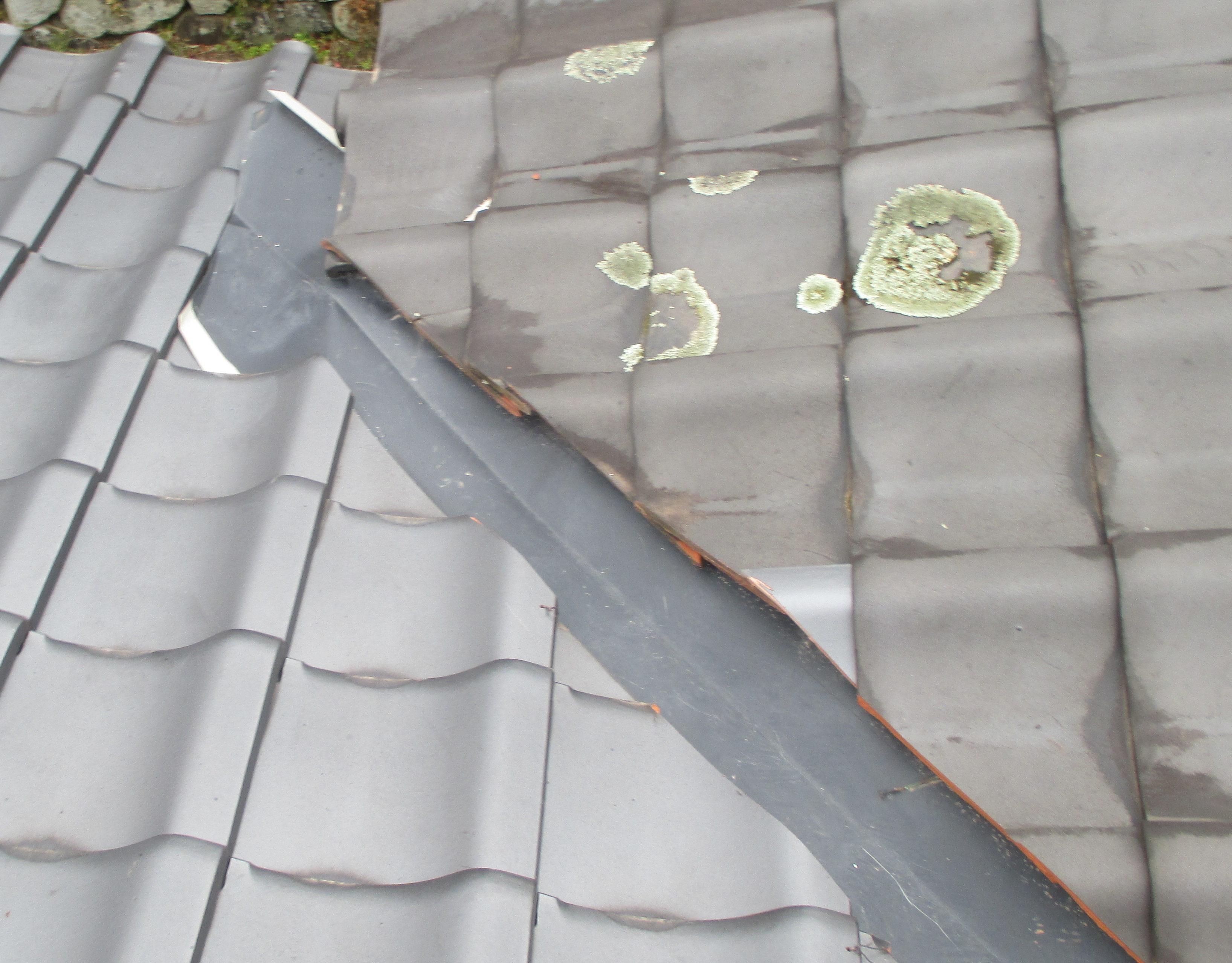 雨漏り修理 瓦修理 岡山