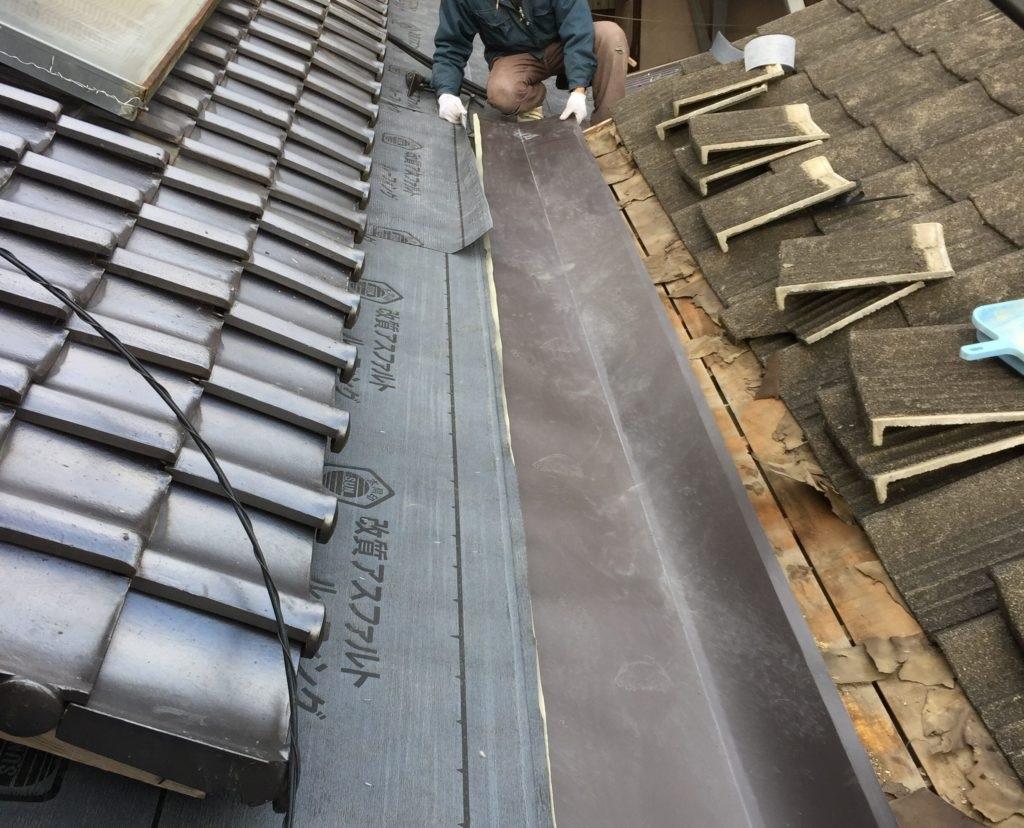 屋根工事 谷板金取り替え 岡山