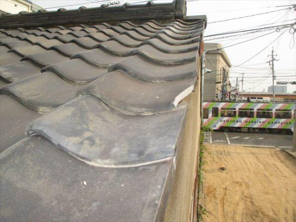 岡山市中区 屋根工事 雨漏り修理 ケラバ瓦破損