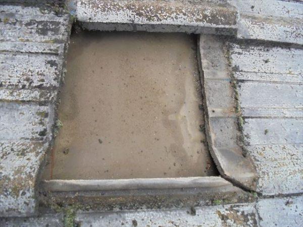 岡山市北区 雨漏り修理 防水紙に雨漏り跡