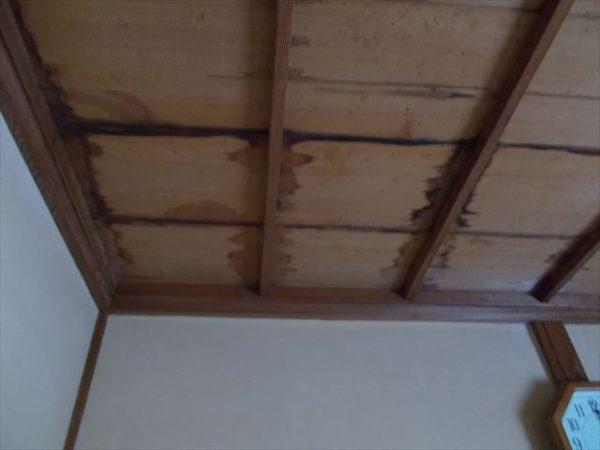 岡山県玉野市 雨漏り修理 天井にシミ